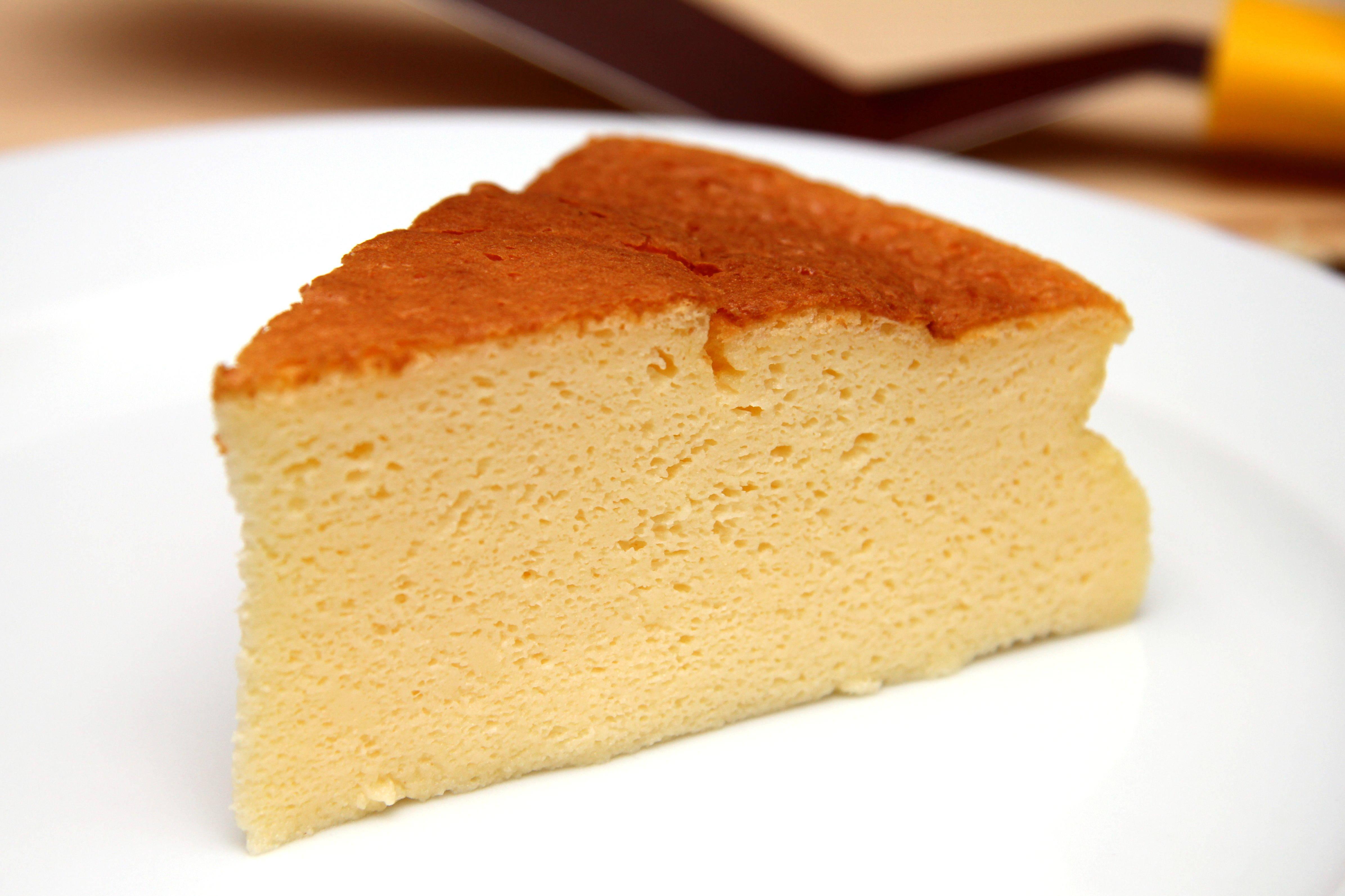 Habkönnyű japán sajttorta recept főfotó