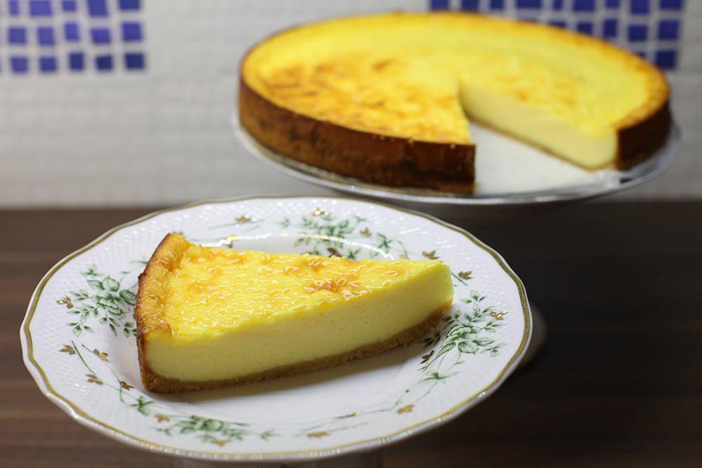 New York cheesecake recept főfotó