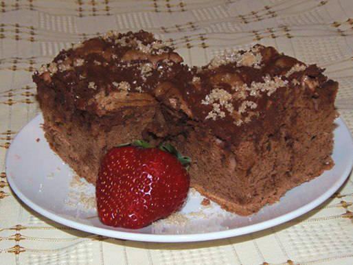 Rumos-csokis vigasz recept főfotó