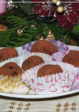 Karácsonyi narancsos bonbon