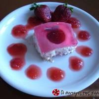 Γλυκό με φράουλες και ζελέ