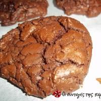 Σοκολατένια μπισκότα όνειρο