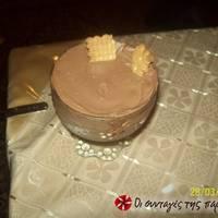 Μους σοκολάτα