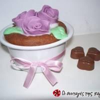 Κέικ Σοκολάτα Υγρό!