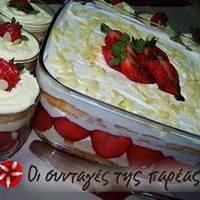 Trifle με φράουλες και Lemon Curd