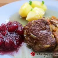 Cranberries με χοιρινό
