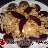 Δροσερή τέλεια σαλάτα με πατζάρι και καρύδια