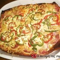 Pizza pizza!!!
