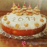 Βασιλόπιτα κέικ κλασική