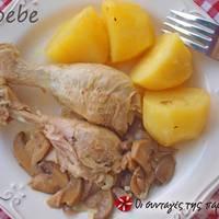 Νόστιμο λεμονάτο κατσαρόλας με κοτόπουλο