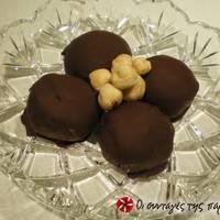 Μπάρες σοκολάτας με ταχίνι και μέλι νηστίσιμο