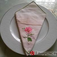 Δίπλωμα πετσέτας 2
