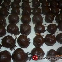 Σοκολατάκια με γέμιση πορτοκάλι