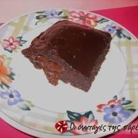 Σοκολατόπιτα με γλάσο