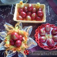 Πασχαλινά κόκκινα αυγά
