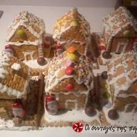 Χριστουγεννιάτικα σπιτάκια με πτι-μπερ