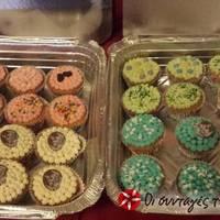 Frosting για cupcakes