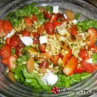Σαλάτα με φράουλες και φέτα