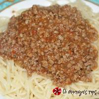 Spaghetti με σάλτσα κιμά
