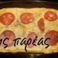 Πίτσα express