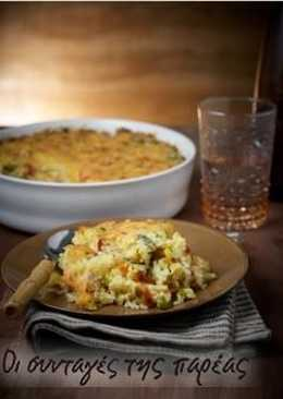 Ριζότο λαχανικών στο φούρνο