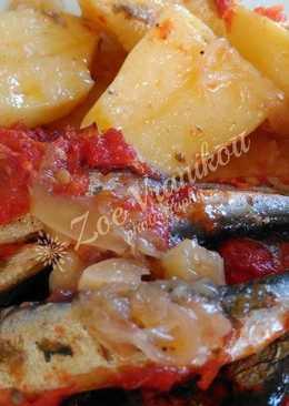 Σαρδέλες στο φούρνο με κρεμμύδια, ντομάτα, πατάτες