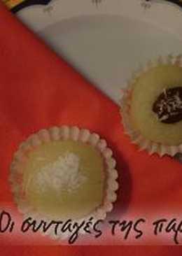 Μοναστηριακά γλυκάκια με ινδοκάρυδο