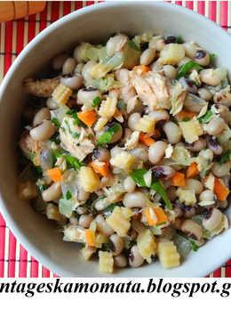 Σαλάτα με μαυρομάτικα φασόλια και τόνο