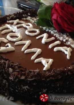 Τούρτα Νηστίσιμη Σοκολάτα-Καρύδα