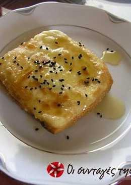 Φέτα τυλιχτή με σάλτσα μελιού