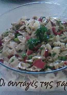 Φιογκάκια σαλάτα (νηστίσιμη)