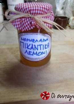 Πικάντικη μαρμελάδα λεμόνι και pepperoncino