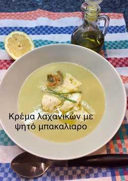 Βελουτέ κρέμα λαχανικών με ψητό μπακαλιάρο