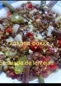 Σαλάτα με φακές και αντζούγια
