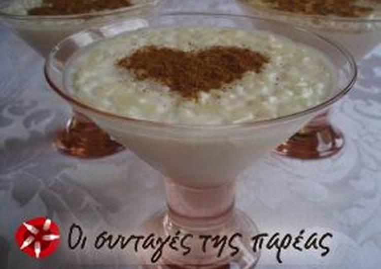 Πεντανόστιμο ρυζόγαλο ή ρυζόγαλο κρέμα
