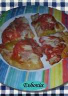Πίτα... πίτσα