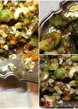 Σαλάτα με λαχανάκια Βρυξελλών και γλυκιά κολοκύθα