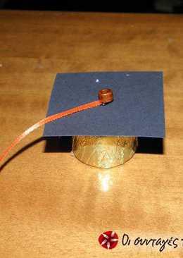 Σοκολατάκια αποφοίτησης