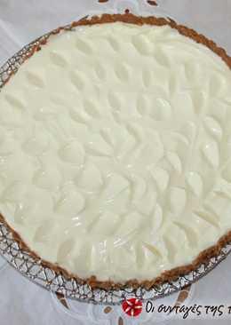 Lemon Pie....της πάρα πολύ τεμπέλας
