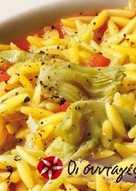 Barilla Risoni (κριθαράκι) σε σούπα με αγκινάρες