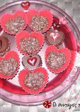 Σοκολατάκια τύπου differs