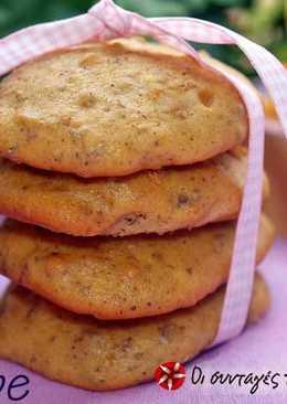 Μπισκότα με κολοκύθα και καρύδια