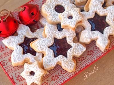 Μπισκοτάκια με μαρμελάδα (Linzer Cookies)