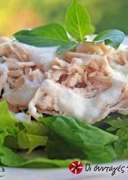 Σαλάτα με κοτόπουλο και dressing από γιαούρτι