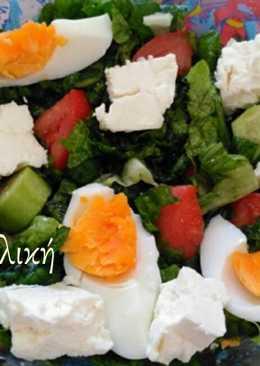 Σαλάτα χρωματιστή και γευστική