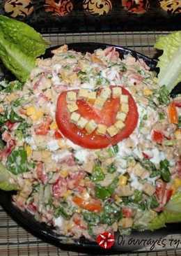 Σαλάτα της παρέας