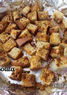 Κρουτόν με σκόρδο και πάπρικα
