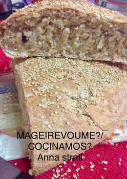 Ψωμί με καραμελωμένο κρεμμύδι!