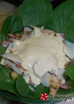 Η σαλάτα του Καίσαρα (Ceasar's salad)