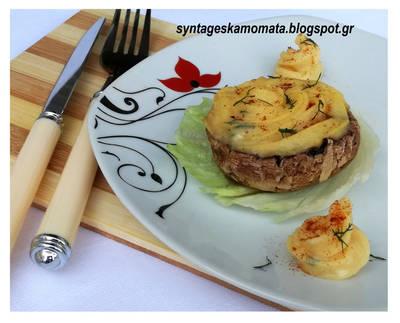 Γεμιστά μανιτάρια με πουρέ πατάτας